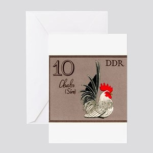 1979 Germany Chabo Rooster Postage Stamp Greeting