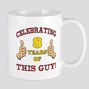 Funny 8th Birthday For Boys Mug