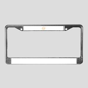 Spiral Sun License Plate Frame