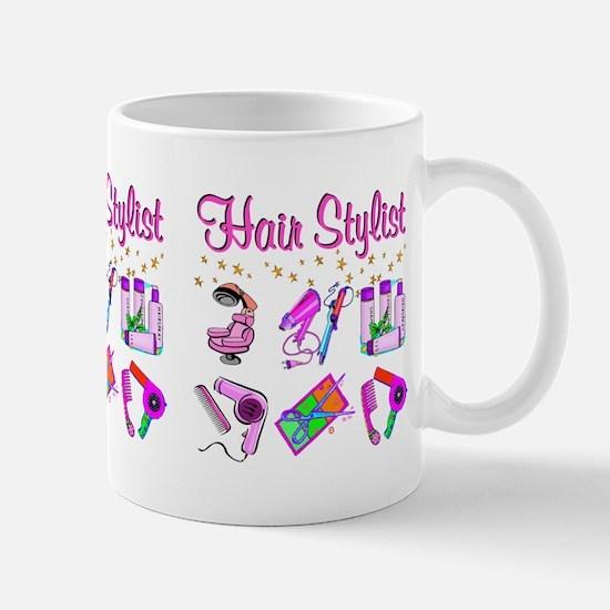 SWANKY STYLIST Mug
