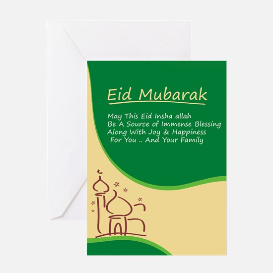 Unique Eid mubarak Greeting Card