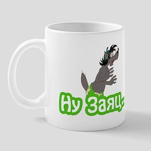 Nu Zayats Mug