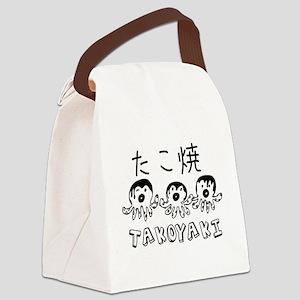 Takoyaki Canvas Lunch Bag
