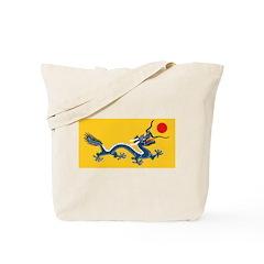 Chinese Dragon Flag - Vintage Tote Bag