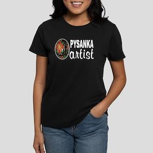 Pysanka Artist Women's Dark T-Shirt