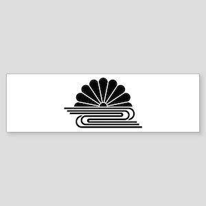 kikusui1 Sticker (Bumper)