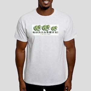 I Like the Frog Japanese Ash Grey T-Shirt