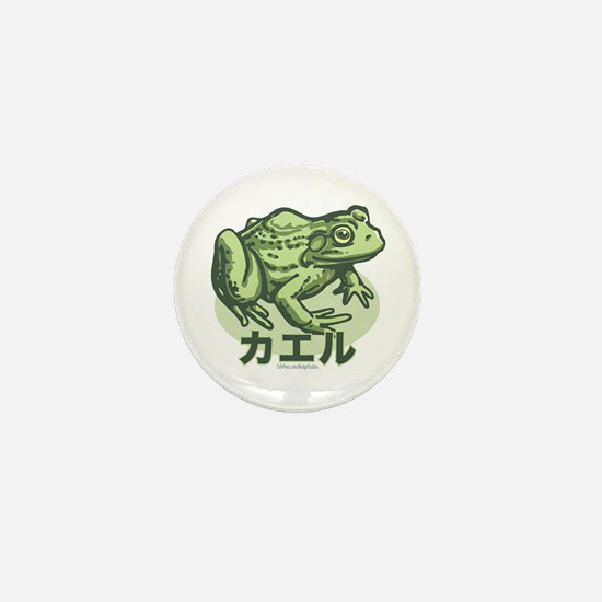 I Like the Frog Japanese Mini Button