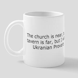 Church or the Tavern Mug