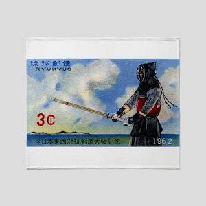 Vintage 1962 Ryukyu Islands Kendo Postage Stamp Th