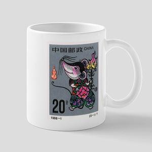 1996 China Year Of The Rat Postage Stamp Mug