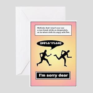 Sorry Dear Apology Card
