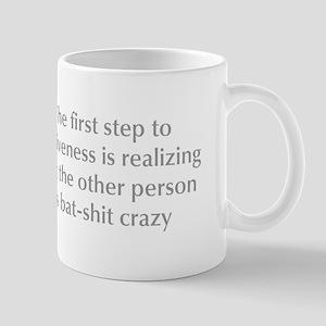 first-step-to-forgiveness-opt-gray Mug