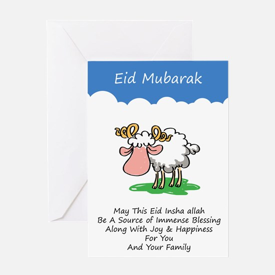 Funny Eid mubarak Greeting Card