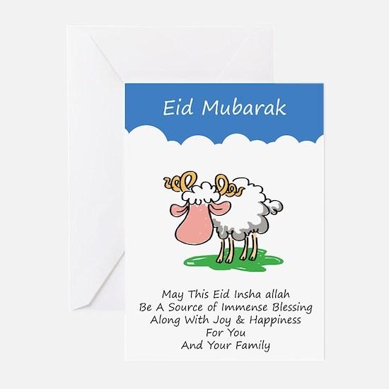 Unique Ramadan Greeting Cards (Pk of 20)