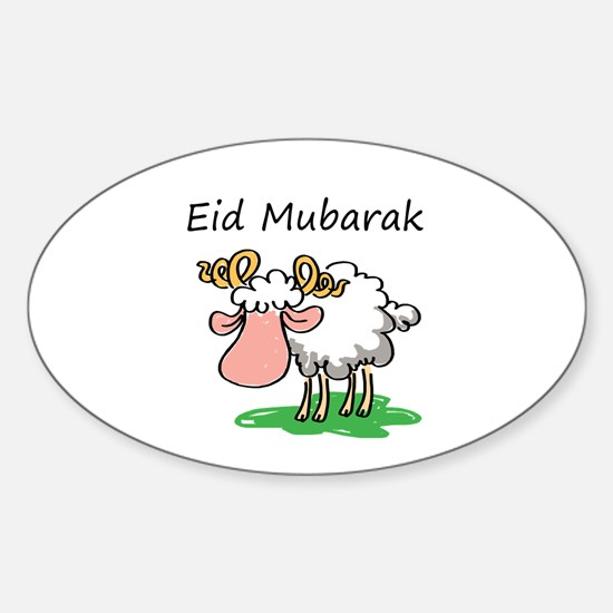 Unique Eid Sticker (Oval)