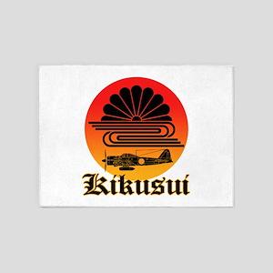strategy-Kikusui 5'x7'Area Rug