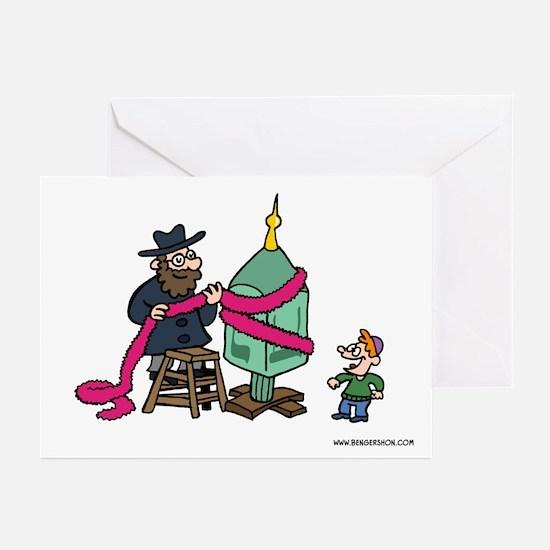 Dreidel Christmas Tree Greeting Cards (Pk of 20)