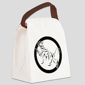 New Shotokan Tiger Canvas Lunch Bag
