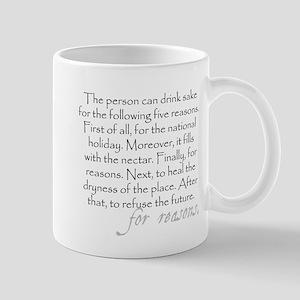 Five reasons to drink sake (funny Engrish) Mug