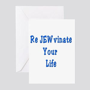 Jewish ReJEWvinate Your Life Greeting Cards (Pk of