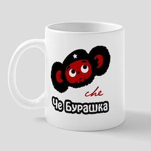 Che Burashka Mug