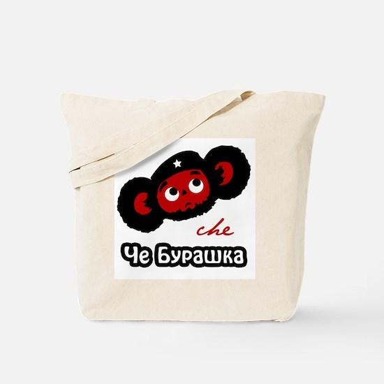 Che Burashka Tote Bag