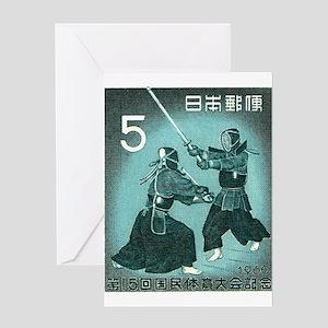 Vintage 1960 Japan Kendo Postage Stamp Greeting Ca