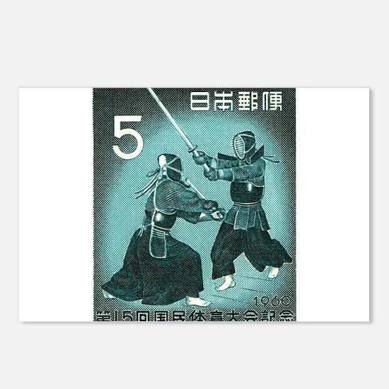 Vintage 1960 Japan Kendo Postage Stamp Postcards (