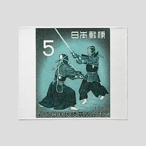 Vintage 1960 Japan Kendo Postage Stamp Throw Blank