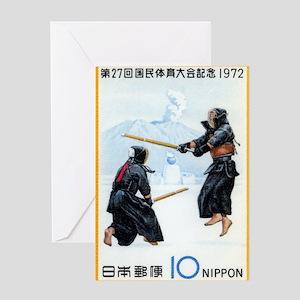 Vintage 1972 Japan Kendo Postage Stamp Greeting Ca