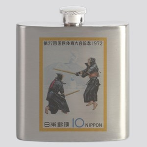Vintage 1972 Japan Kendo Postage Stamp Flask