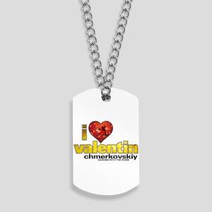I Heart Valentin Chmerkovskiy Dog Tags