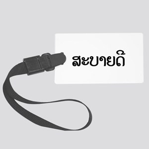 Hello - Laotian Language Large Luggage Tag