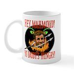 Anti-Ahmadinejad Mug