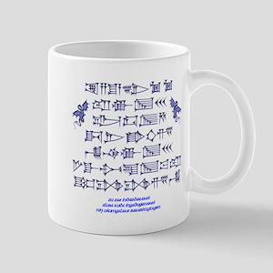 Affairs of Dragons (Sumerian) Mug