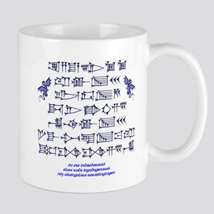 Affairs of Dragons (Sumerian) Mug