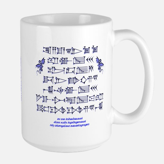 Affairs of Dragons (Sumerian) Large Mug