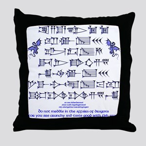Affairs of Dragons (Sumerian) Throw Pillow
