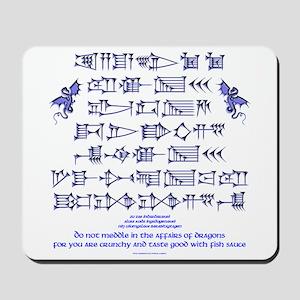 Affairs of Dragons (Sumerian) Mousepad