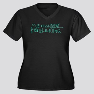 Mechanical Engineering Plus Size T-Shirt