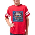 Vote BOB BIG Button 203_H_F c Youth Football Shirt