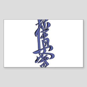 Rectangle Sticker 50 pk) Sticker