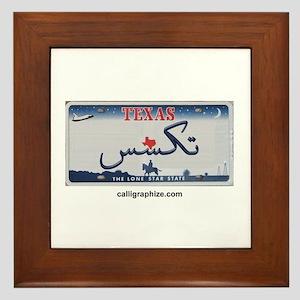 Texas License Plate Framed Tile