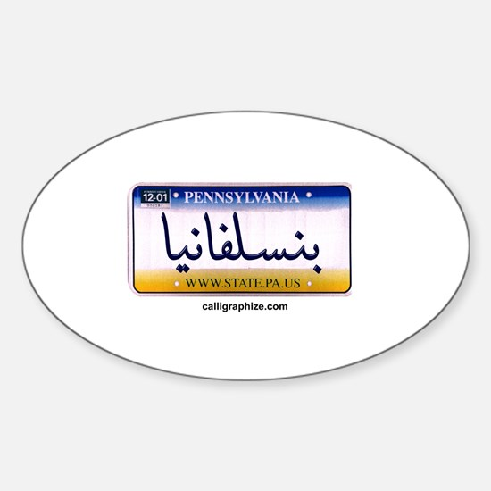 Pennsylvania License Plate Oval Decal