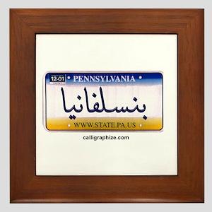 Pennsylvania License Plate Framed Tile