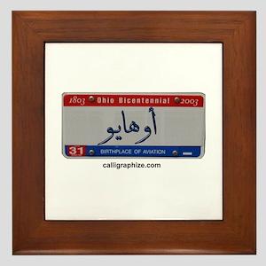Ohio License Plate Framed Tile