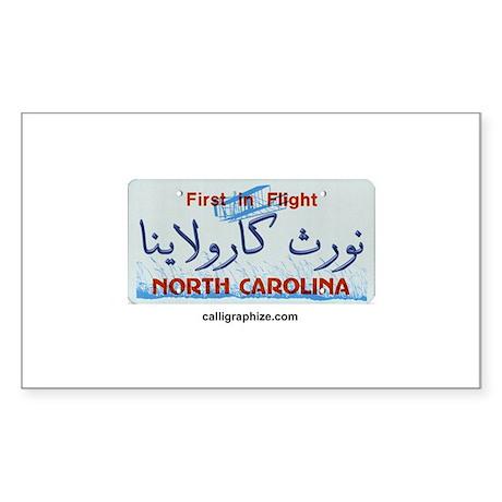 North Carolina License Plate Rectangle Sticker