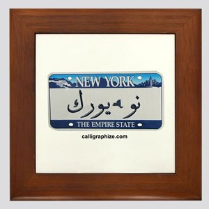 New York License Plate Framed Tile