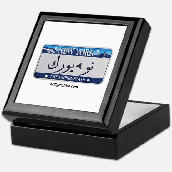New York License Plate Keepsake Box